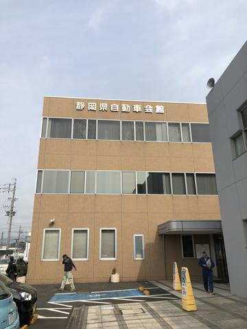 B07A920F-448E-487D-A983-0D3A13B4B02C.jpg